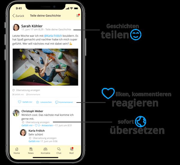 Staffbase - Social Wall Funktionen (© Staffbase)